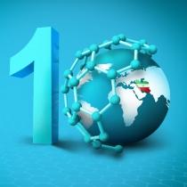 نحوه برگزاری مرحله اول دهمین مسابقه ملی فناوری نانو